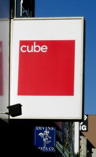 Cube 20001