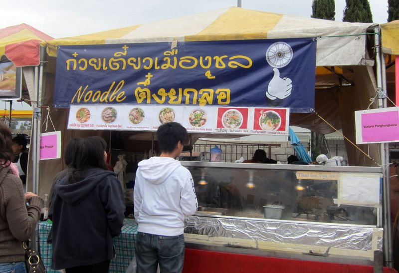 Noodle soup stall