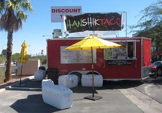 Hanshik truck