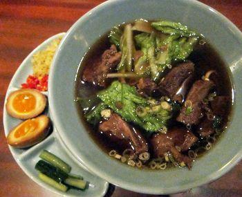 Sheraton soup 1